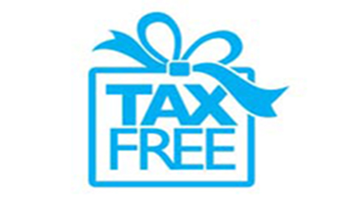 Are your gifts taxable?